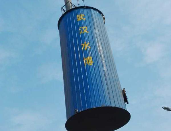 中国科学院城市环境研究所厌氧发酵研究工程