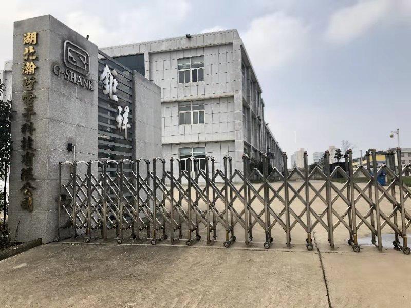 湖北瀚哲电子科技有限公司