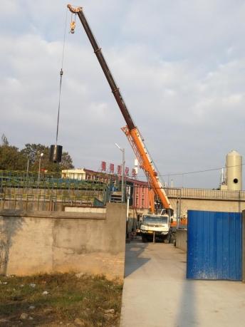 武穴奥得赛化学有限公司污水处理工程