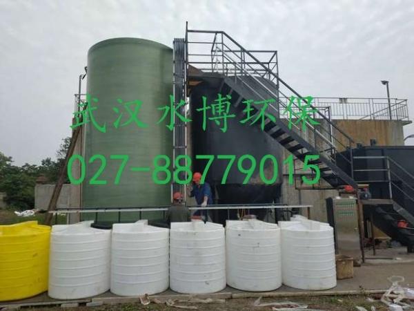 湖北龙翔药业科技股份有限公司污水处理项目